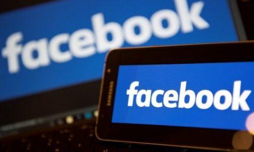 Facebook veut lutter contre la propagande d'Etat.