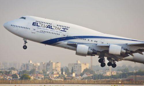 La compagnie aérienne israélienne condamnée pour discrimination.