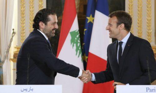 Saad Hariri et sa famille attendus «dans les prochains jours» en France