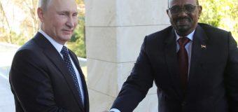 Le président Omar el-Béchir demande à la Russie de protéger le Soudan des États-Unis