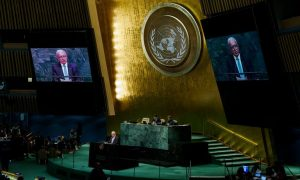 Vote de l'ONU sur Jérusalem: un