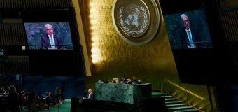 Vote de l'ONU sur Jérusalem: un «revers cinglant» pour Washington (ambassadeur palestinien)