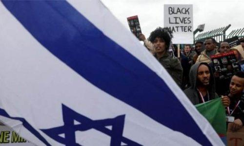 Manifestation contre la politique d'immigration d'Israël