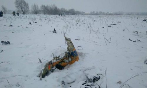 Un appareil de ligne russe s'écrase non loin de Moscou, pas de survivants