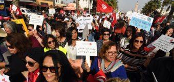 Des Tunisiennes manifestent pour réclamer l'égalité dans l'héritage