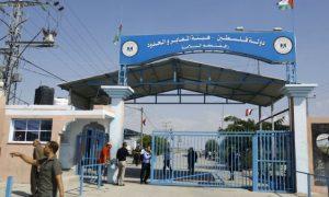 Un employé consulaire français arrêté en Israël pour trafic d'armes