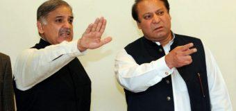 Pakistan : les manœuvres de la dynastie Sharif pour rester au pouvoir.