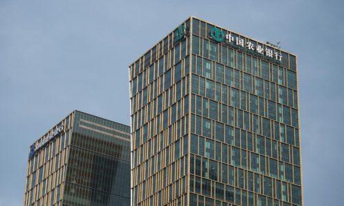 Les banques chinoises ferment leurs portes aux clients nord-coréens