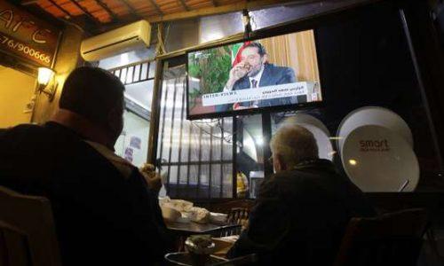 Le premier ministre libanais, Saad Hariri, se dit « libre » en Arabie saoudite.