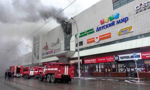 En Russie, le bilan de l'incendie d'un centre commercial passe à 56 morts