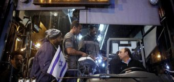 L'Ouganda va accueillir 500 migrants érythréens et soudanais venus d'Israël